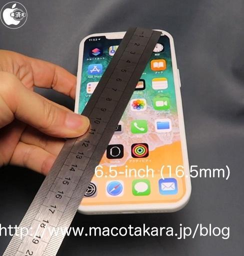 iPhone 12 Pro Max机模曝光:6.7寸屏、中框回归iPhone 4的照片 - 3
