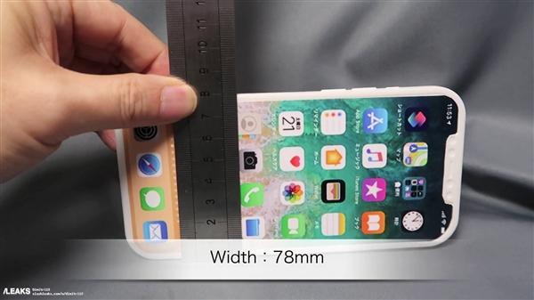 iPhone 12 Pro Max机模曝光:6.7寸屏、中框回归iPhone 4的照片 - 14