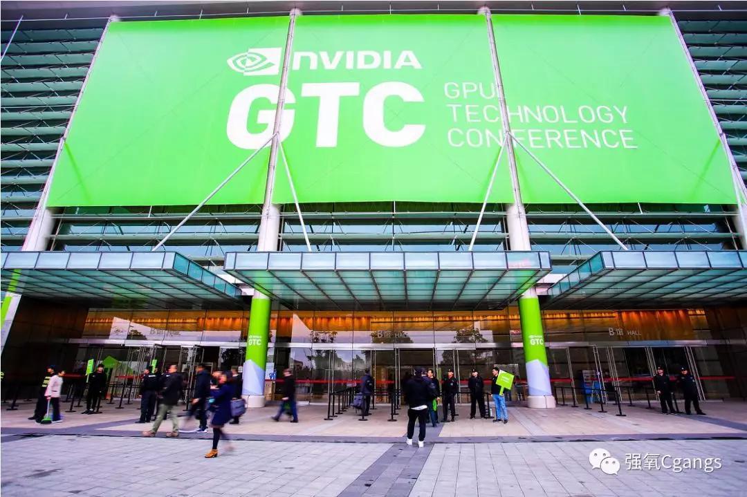 GTC CHINA 2019圆满落幕,强氧运营总监受邀出席并发表主题演讲