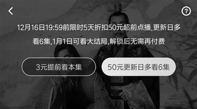 北京聚师网:VIP到底应该享受怎样的服务-聚师网教育