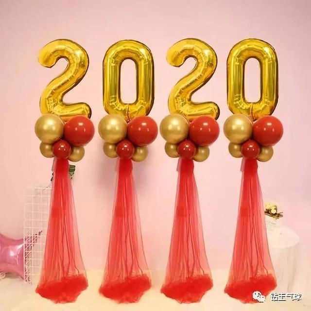 氣球立柱造型圖片!2020元旦氣球立柱制作布置圖片