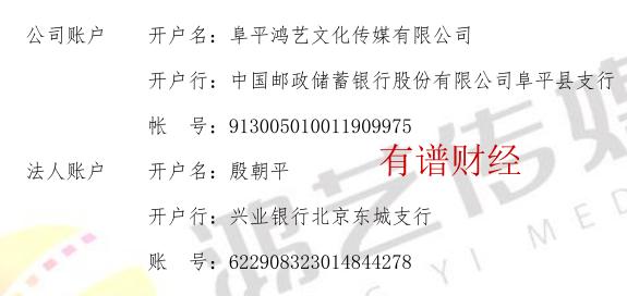 九鼎鸿艺非法集资