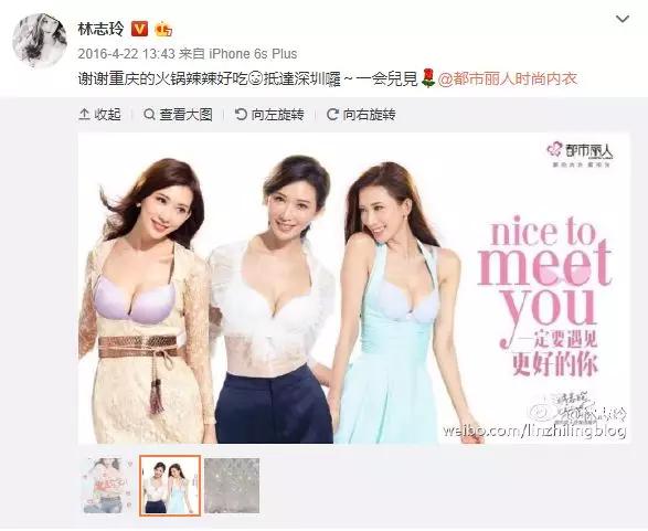 中国内衣大王预亏近10亿,换掉林志玲签约关晓彤,女孩们会买单吗?的照片 - 3
