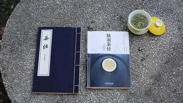 10个茶友必须掌握的重要茶文化知识
