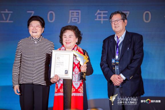 """振奋人心!金嗓子董事长获 2019 中国品牌节""""中国品牌 70 年 70 人""""荣誉称号"""