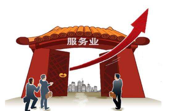 北京聚师网:什么是服务业?-聚师网教育