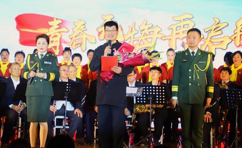 青春无悔再起航——著名军旅词曲作家孔维海慰问退伍老兵专题词曲作品音乐会在京举行