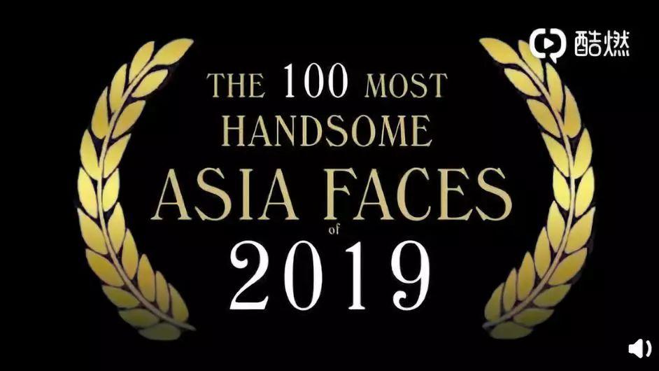 亚太区最帅的100张脸出炉!第1名你绝对想不到,中国男星就占了一半