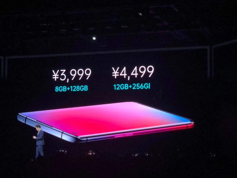 OPPO首款5G双模手机Reno3系列发布 售价3399元起的照片 - 2