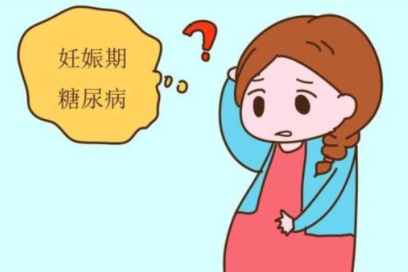 【孕妈请注意】石家庄港大妇产医院:不得不知的产检必查项目——糖耐量检查