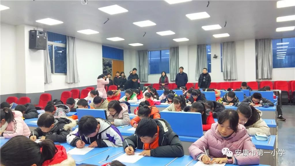 举行英语_【市一小·校园快讯】安康市第一小学举行英语百词听写大赛_参赛