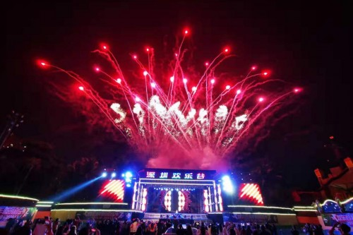 許你一場盛世煙花,深圳歡樂谷跨年原創音樂節強音碰撞!