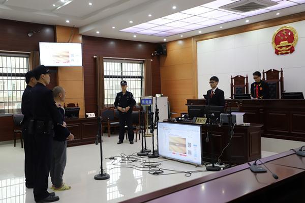 中国梦组织领导传销获刑