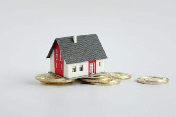 中国银行旗下公积金贷款怎么贷?具体需要满足哪些条件?插图(2)