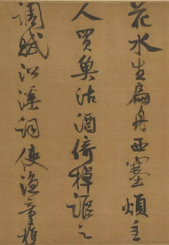 中兴四大诗人之一范成大跋李结《西塞渔舍图》书法欣赏