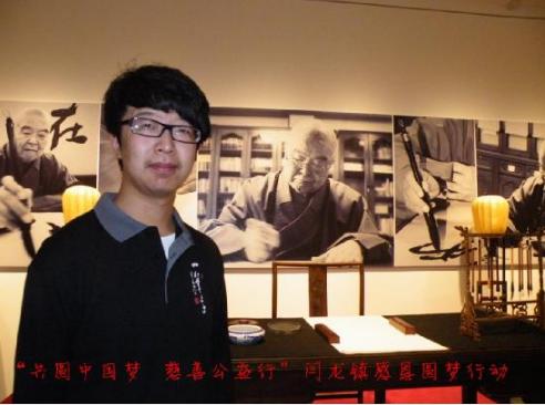 中国公益在线闫龙镇鹏翔公益创投基金2020新年公示