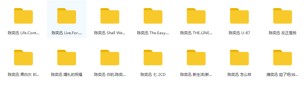 【分享】陈奕迅经典音乐合辑