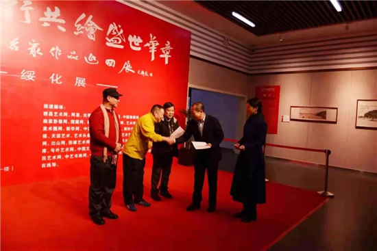 艺路同行共绘盛世华章--中国画名家作品巡回展(绥化展)在绥化市美术馆开幕