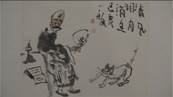 天厚来遗——隋牟老师小品展在临沂绿城·春江明月开幕