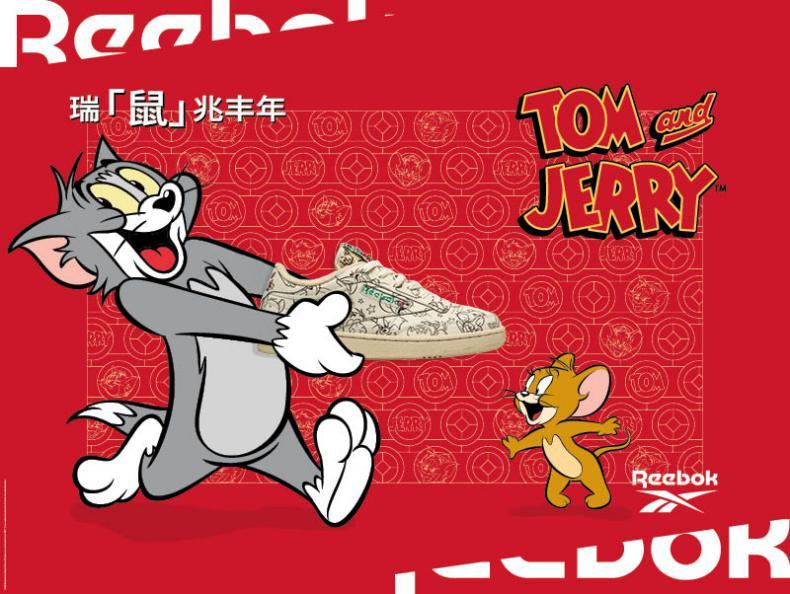 """好運""""鼠""""不盡 瑞鼠兆豐年!Reebok Tom &?Jerry 新春特別合作系列來襲"""