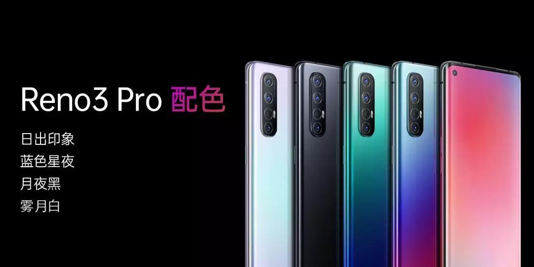 5G手机争霸战,OPPO Reno3 Pro如何后来居上