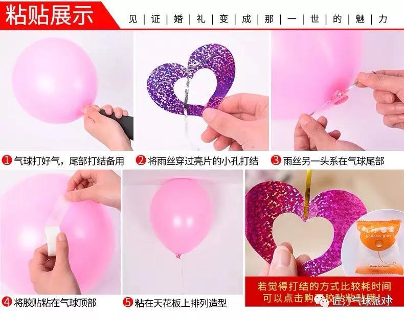 布置氣球需要什么工具?常用的幾種配件用法教程
