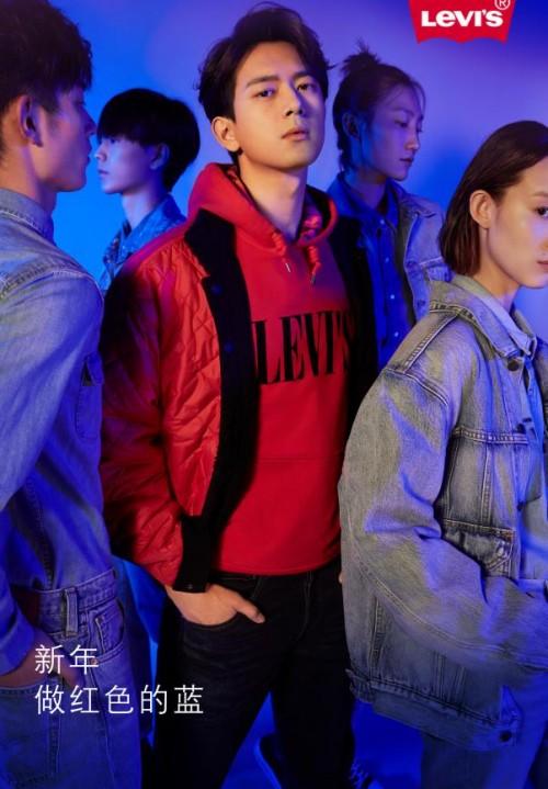 「新年,做红色的蓝」——Levi's® 2020新春系列上市