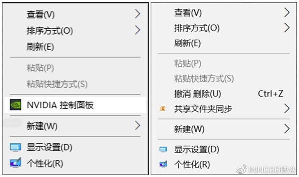 NVIDIA不再提供DCH驱动下载 Win10装不了驱动看这里的照片 - 3