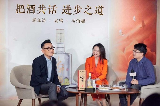 """窦文涛、马伯庸、袁鸣组局talk show,太古里""""进步酒坊""""刷屏中"""