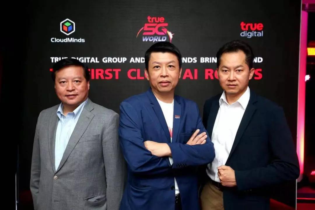 达闼科技与泰国True Digital Group实现战略合作 开启东南亚市场新纪元