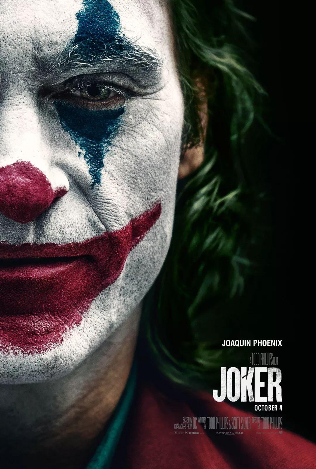 '小丑'的缩略图