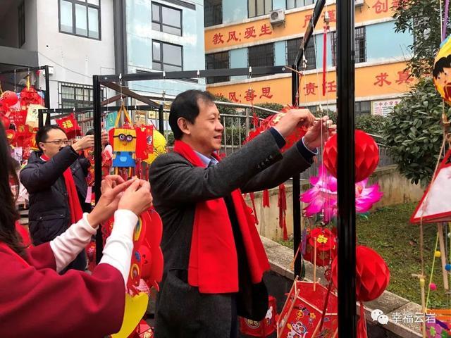 贵阳市云岩区枫丹白露小学!新年还有这样的打开方式