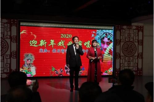 2020任丘迎新年戏曲演唱会