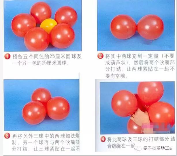 气球五瓣花的制作扎发图片教程!常见气球的造型