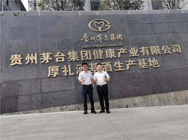 """""""甘一杯酒业""""成为福建省电视台""""2020企业贺岁""""互动合作伙伴"""