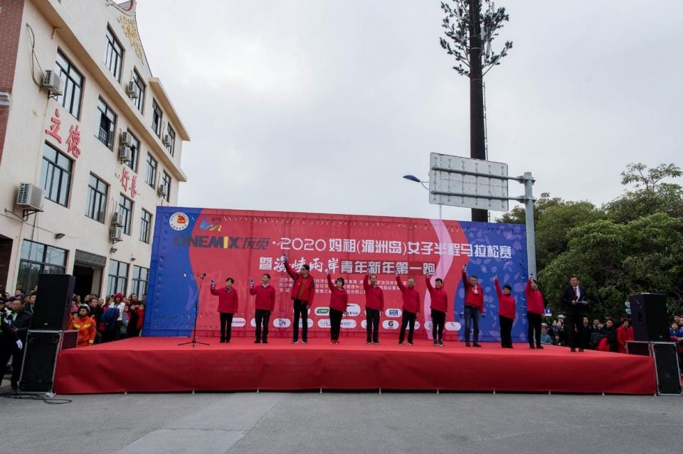 2020妈祖(湄洲岛)女子半程马拉松