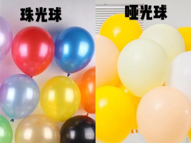 常用氣球裝飾過程中用到的氣球類型與尺寸選擇