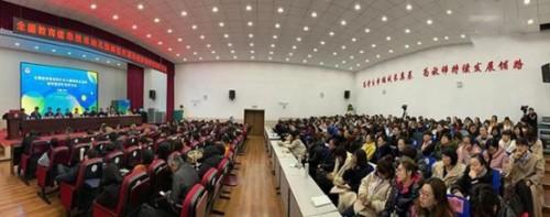 全国教育信息技术幼儿园体验式活动教学展示交流研讨会在唐山开平举行