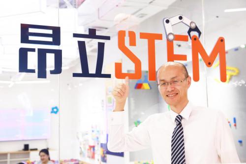 逆风飞扬,昂立STEM宣布完成数千万元B轮融资