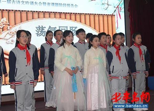 崇明岛路小学举行第一届古诗文吟诵大会暨省课题阶段报告会