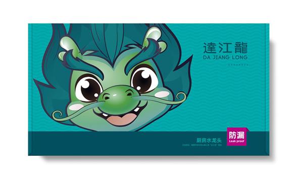"""""""娇虎管业""""成为福建电视台2020""""品牌福建""""新春贺岁互动合作伙伴"""
