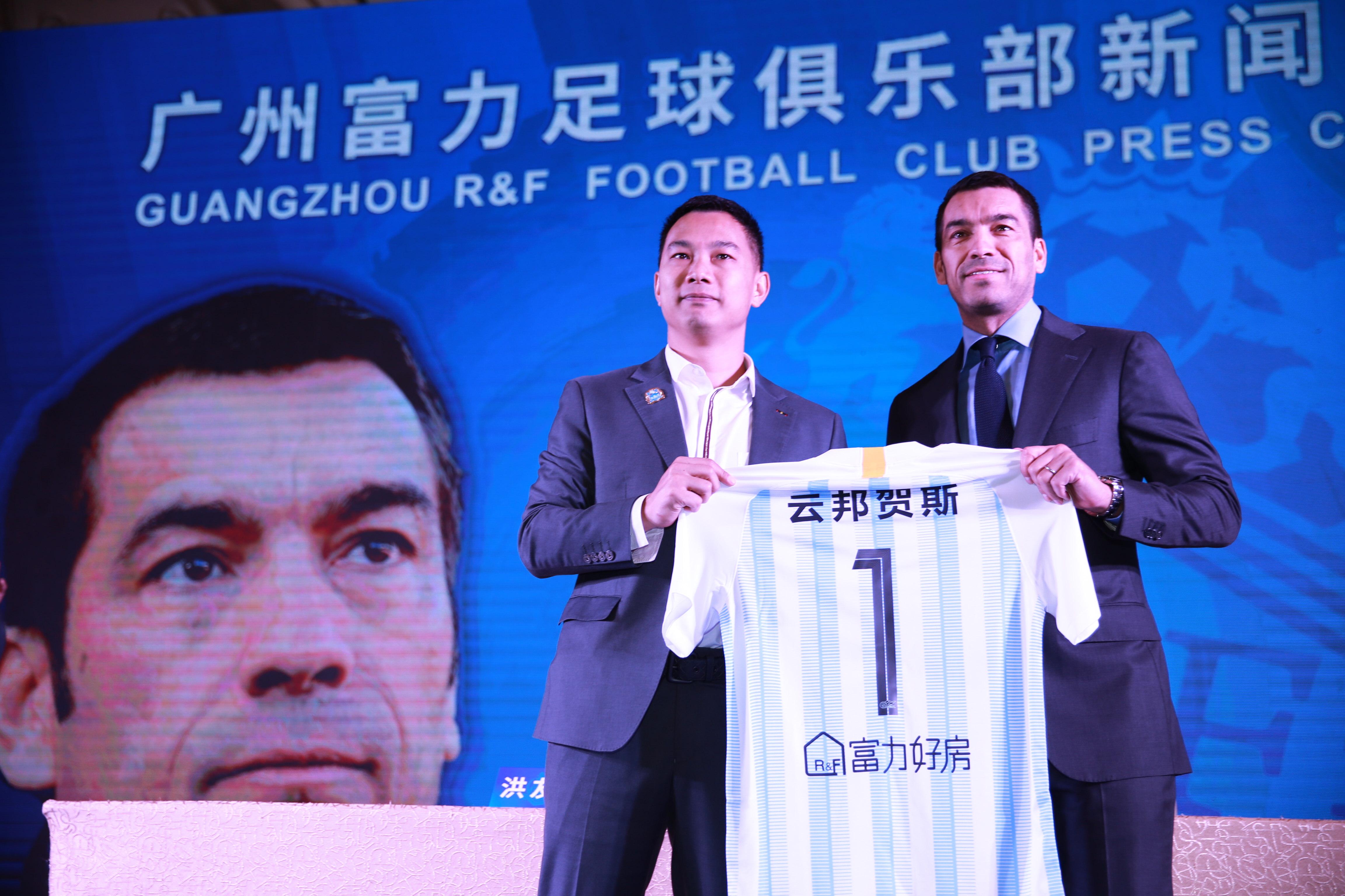 范帅上任宣言:了解中国文化 尽快打造一支能赢球的强队