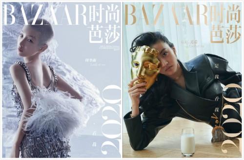 時尚芭莎推出全新時尚電子刊mini Bazaar 創新內容體驗開辟時尚雜志發展新路