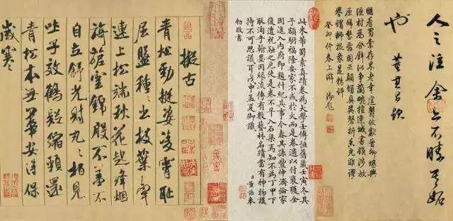 书法欣赏书法创作七个书法技巧
