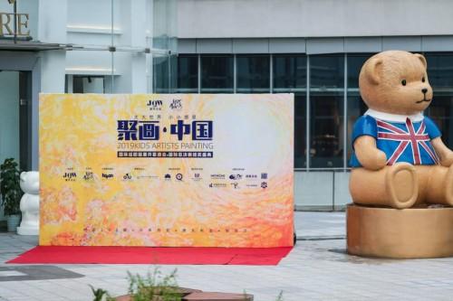 2019 KAP聚畫國際巡回展中國站暨國際頒獎典禮,圓滿落幕!