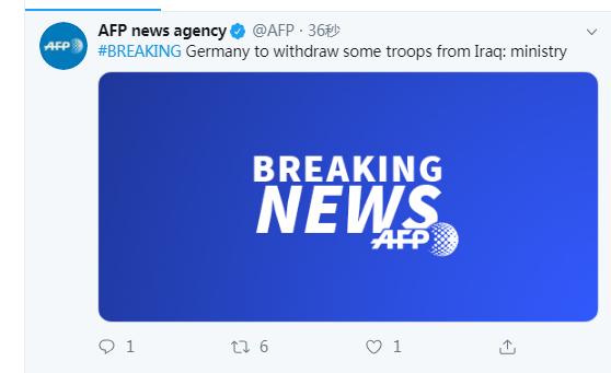 快讯!德国宣布将把部分军队撤离伊拉克_德国新闻_德国中文网