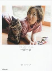 知佳 安西 声優・安済知佳さん&榎木淳弥さん、ラジオで重大発表! ファン「結婚か!?」と思いきや