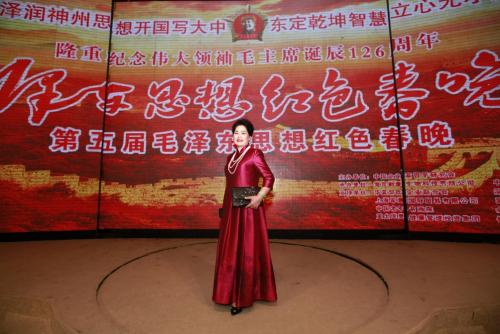 中国珍珠文化推广大使金苏琴携《巾帼柔情》震撼亮相红色春晚