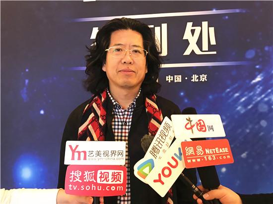 中国人才研究会书画人才专业委员会2019年会在北京召开