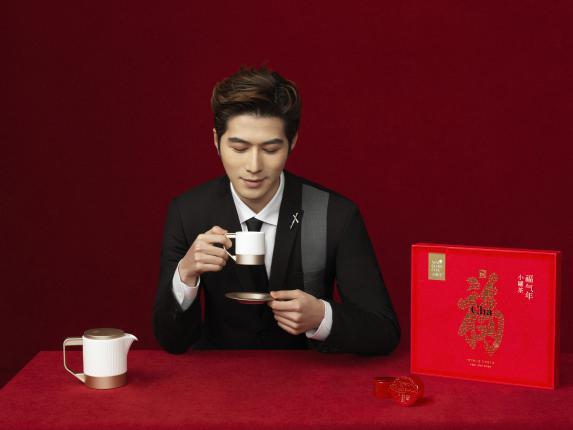 """小罐茶天下第一福新年定制茶丨鼠年喝福茶,""""鼠""""你有福"""